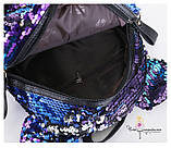 Рюкзак с пайетками Микки меняющий цвет   Код 10-6482, фото 7