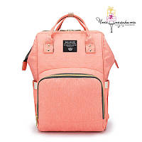 Рюкзак-органайзер для мам и детских принадлежностей нежно-розовый  Код 10-6841