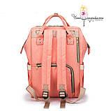 Рюкзак-органайзер для мам и детских принадлежностей нежно-розовый  Код 10-6841, фото 2