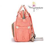 Рюкзак-органайзер для мам и детских принадлежностей нежно-розовый  Код 10-6841, фото 3