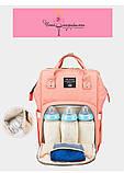 Рюкзак-органайзер для мам и детских принадлежностей нежно-розовый  Код 10-6841, фото 4