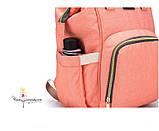 Рюкзак-органайзер для мам и детских принадлежностей нежно-розовый  Код 10-6841, фото 6