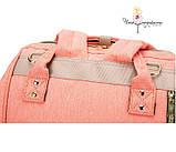 Рюкзак-органайзер для мам и детских принадлежностей нежно-розовый  Код 10-6841, фото 8
