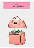 Рюкзак-органайзер для мам и детских принадлежностей нежно-розовый  Код 10-6841, фото 9