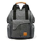 Рюкзак-органайзер для мам и детских принадлежностей светло-серый  Код 10-6866, фото 2