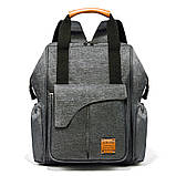 Рюкзак-органайзер для мам и детских принадлежностей светло-серый  Код 10-6879, фото 2