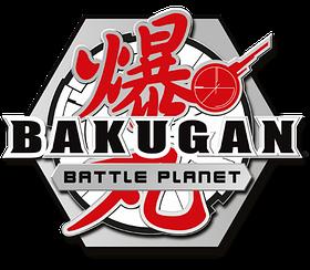 Бакуганы/Bakugan