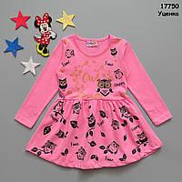 """Платье """"Совы"""" для девочки. 122-128 см, фото 1"""