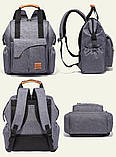 Рюкзак-органайзер для мам и детских принадлежностей темно-серый  Код 10-6915, фото 5