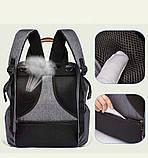 Рюкзак-органайзер для мам и детских принадлежностей темно-серый  Код 10-6920, фото 6