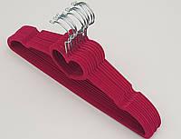 Плечики вешалки  флокированные (бархатные, велюровые) малинового цвета, длина 41 см,в упаковке 10 штук