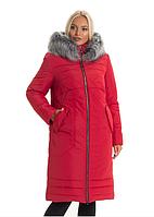 Женский пуховик яркий большого размера с мехом 44-56 р цвет красный