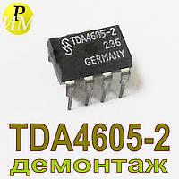 TDA4605-2 демонтаж