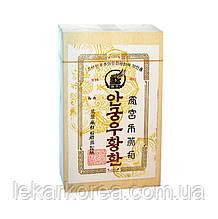 Ангун Ухван Хван - Противовоспалительное средство