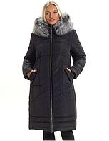 Женский пуховик удлиненный большого размера с мехом 44-56 р цвет черный