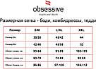 Боди женское прозрачное черное Obsessive 812, фото 7