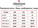 Боди Obsessive 821 черный, фото 6