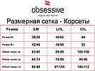 Корсет полупрозрачный красный стринги в комплекте Obsessive 863, фото 7