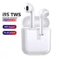 Беспроводные наушники TWS i9S (силиконовый чехол в комплекте)