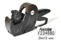 Этикет-пистолет Printex Z7 (7n + клише пустышка)