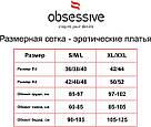 Облегающее  мини платье черное Obsessive D307 Польша, фото 3