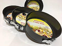 Набор форм для выпечки NONSTICK CAKE PAN 20/24/2 с зажимами с антипригарным покрытием 3шт