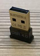 USB Bluetooth адаптер 4.0. dongle . Блютус приемник,Блютуз передатчик CSR 4.0