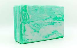 Блок для йоги мультиколор (23х15х7,5см) FI-5164 Зеленый