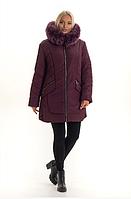 Женская куртка модная зимняя теплая с мехом песца большого размера 48-58 р цвет марсала