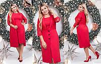 Элегантное платье с кардиганом, размеры 48-50, 52-54, 56-58, цвет красный, синий, марсала, черный