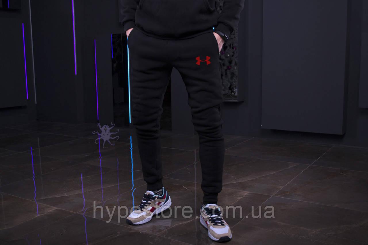 Зимние мужские спортивные штаны, мужские штаны на флисе, зимові штани Under Armour, Андер Армор, Реплика