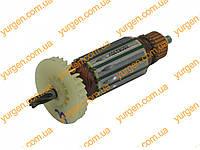 Якорь для электролобзика Интерскол МП-100/700Э.