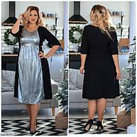 Платье свободного кроя с завышенной талией, размеры 54-56,58-60,62-64