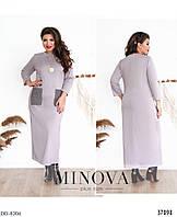 Элегантное женское длинное лиловое платье из трикотажа с 50 по 62 размер