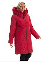 Женский пуховик с капюшоном большого размера с песцовым воротником 44-56 р цвет красный