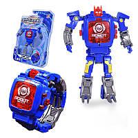 Часы трансформер робот синий