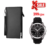 Мужское портмоне Baellerry Classic New + часы Tissot в подарок!