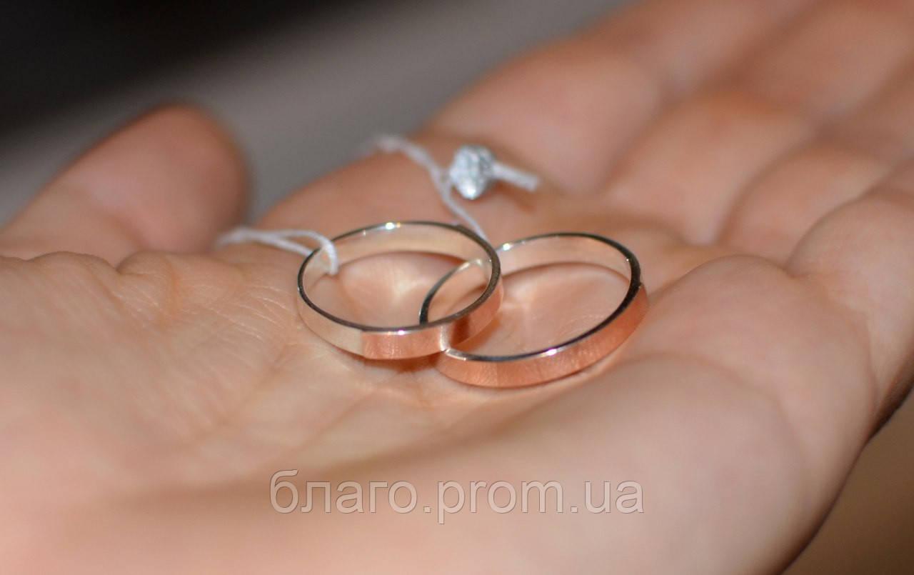 ... Обручальное кольцо серебряное 925 пробы с напаянными пластинками золота  375 пробы 2,5 мм, ... 4a26f533d35