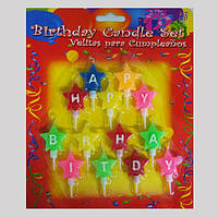 Свечи буквы Happy Birthday (возможна треснутая буква)