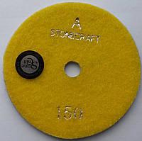 Алмазный шлиф круг d 100mm, кл. А, № 150, фото 1