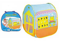 Детская игровая палатка Домик 8030, 78 х 78 х 100 см