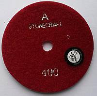 Алмазный шлиф круг d 100mm, кл. А, № 400, фото 1