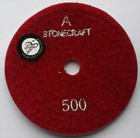 Алмазный шлиф круг d 100mm, кл. А, № 500, фото 1