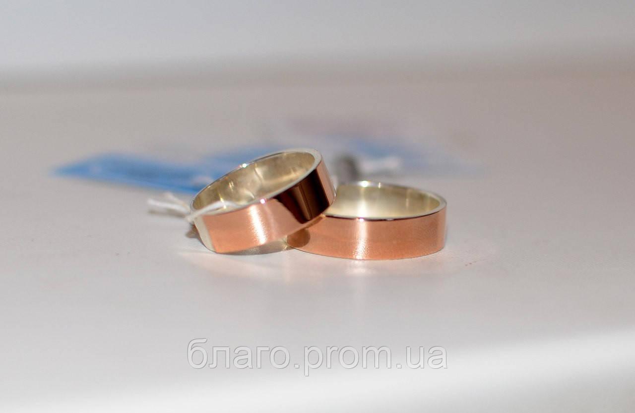 Обручальное кольцо серебряное 925 пробы с напаянными пластинками золота 375  пробы 5мм, ... 881250fee9d