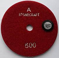Алмазный шлиф круг d 100mm, кл. А, № 600, фото 1
