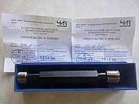 Калибры пробка резьбовая (G1/2 ПР и НЕ кл А)(пробка G1/2 КИ-НЕ клА);возможна калибровка в УкрЦСМ