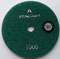 Алмазный шлиф круг d 100mm, кл. А, № 1000, фото 1