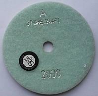 Алмазный шлиф круг d 100mm, кл. А, № 2000, фото 1