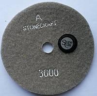 Алмазный шлиф круг d 100mm, кл. А, № 3000, фото 1