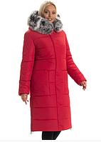 Женский пуховик яркий большого размера с песцом 48-58 р цвет красный